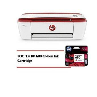 Harga HP DeskJet Ink Advantage 3777 All-in-One Printer (Wireless Printer, Copier and Scanner) -Cardinal Red with Free 1unit HP 680 Colour Ink Cartridge