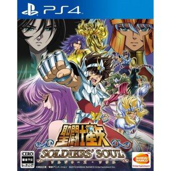 Harga Saint Seiya: Soldiers' Soul for PS4