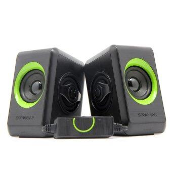 Harga Sonic Gear Quatro 2 2.0 Speaker B. - Lime Green