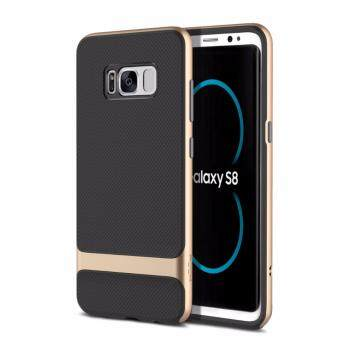 Harga Samsung Galaxy S8 Plus Rock Royce series Protective Case (Gold)