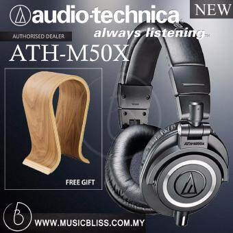 Harga Audio-Technica M50x Headphone Black with Wooden Holder ( ATH-M50X )