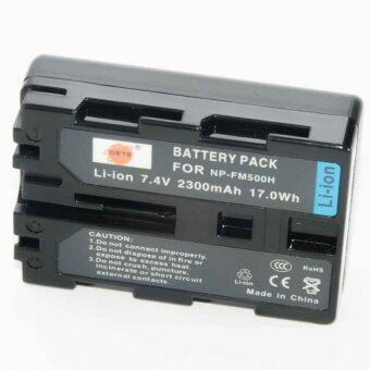 Harga DSTE NP-FM500H Battery For Sony