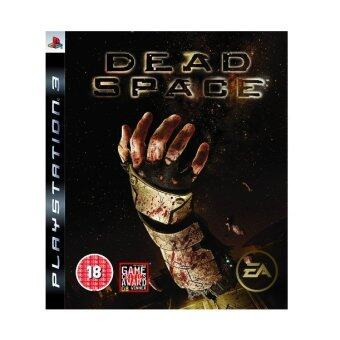 Harga (REFURBISHED) PS3 Dead Space