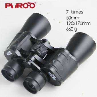 Harga PUROO ultra long binocular High Definition HD night vision adult children's eye concert