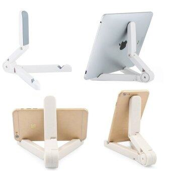 Harga Universal Portable Foldable Smartphone Tablet Stand Holder White Color