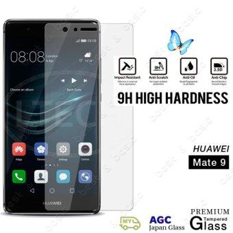 Harga Huawei Mate 9 / Huawei Mate9 / Hua wei Mate9 / HuaweiMate9 Phone High Definition Premium 9H Tempered-Glass / Screen-Protector - (Clear)