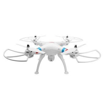 Harga Syma X8C Venture 2.4G 4CH RC Quadcopter with 2MP 5MP Wide Angle Camera -White