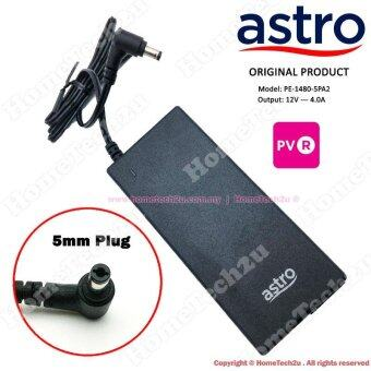 Harga Original Astro Beyond PVR AC Power Adapter 12V 4.0A (New)