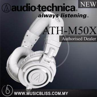 Harga Audio-Technica M50x Studio Monitor Headphone White ( ATH-M50X )