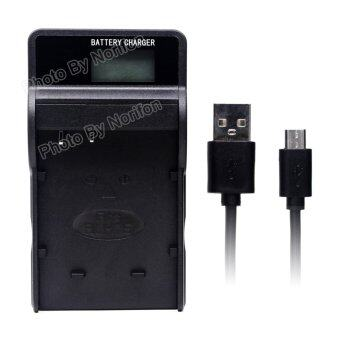 Harga DMW-BLH7 LCD Ultra Slim USB Charger for Panasonic Lumix DMC-GF3, Lumix DMC-GF5, LUMIX DMC-GF6, Lumix DMC-GM1, Lumix DMC-GX7, Lumix DMC-LX100, LUMIX DMC-TZ101, Lumix GX7, Lumix LX100, DMC-GM5K and More
