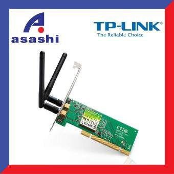 Harga Tp-Link Tl-Wn851nd 300mbps Wireless N Pci Adapter