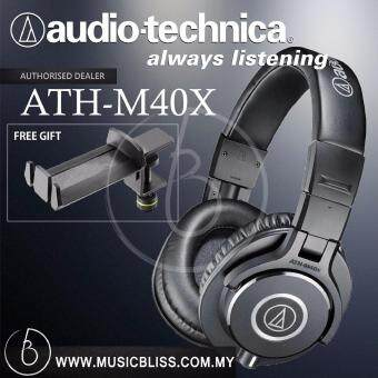 Harga Audio-Technica M40x Headphone with Desk Holder ( ATH-M40X )