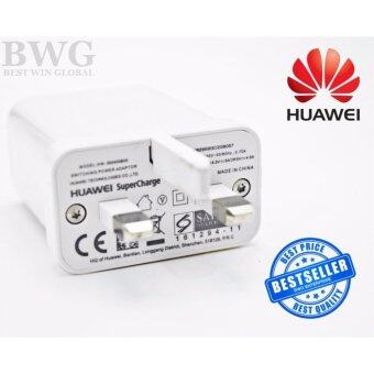 Harga Original Huawei Super Charge 4.5A Mate 9 Mate 9 Pro Charger Adapter