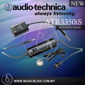 Harga Audio-Technica ATR3350iS Omnidirectional Condenser Lavalier Microphone (ATR 3350iS)
