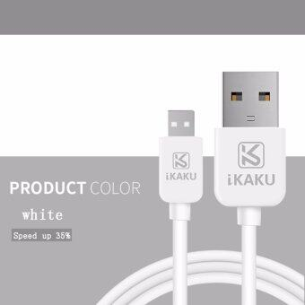 Harga Andrews mobile phone data cable charger line Samsung millet Huawei HTC universal data line genuine