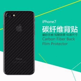 Harga Apple iPhone 7 3D Carbon Fiber Skin Guard Back Protector