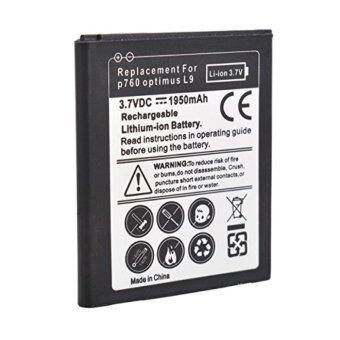 Harga LG Replacement Battery Compatible with LG Optimus 4x HD P880