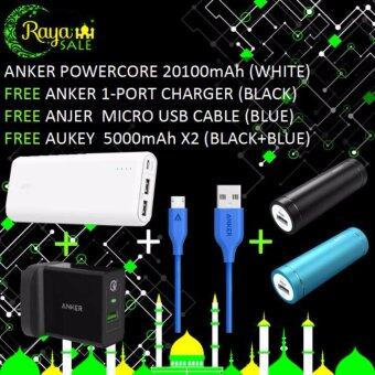 Harga Anker Powercore External Battery 20100mAh (White) + Free Anker 1-Port Charger (Black) + Free Anker Micro USB Cable (Blue) + Free Aukey 5000mAh x2