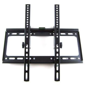 Harga Ecco Trading 26-52 Inch LED LCD TV Adjustable Wall Mount Bracket