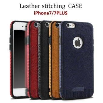 Harga MIKKI Leather Stitching Case Cover for iPhone 7 Plus Luxury High Quality
