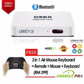 Harga (Unimax Pro) 2017 Unblock Tech 3rd Genaration S900 PR0-BT Bluetooth Version TV BOX Premium Lifetime VIP - Ubox Gen 3 Pro Bt Unblocktech M8S CS918 MIBOX 4