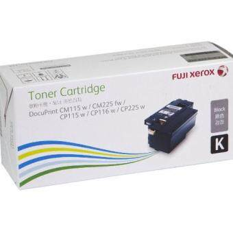 Harga Fuji Xerox CT202264 (ORIGINAL) High Capacity Toner - BLACK