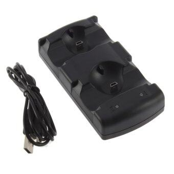 Harga OH Not Specified 2 in 1 Dual Charging Game Station Charger StandDock Holder Mount for PS3