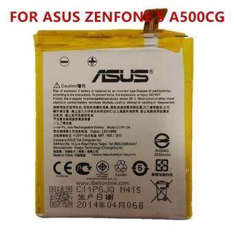 Harga ASU ZENFONE 5 BATTERY PACK