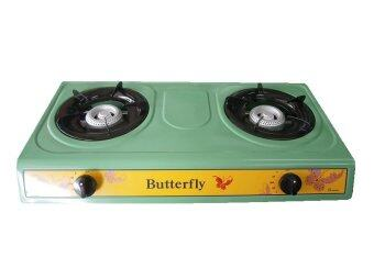Harga Butterfly B-68Y Double Stove Cooker (Green)