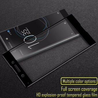 Harga IMAK Full Screen Tempered Glass Protector Film For Sony Xperia XA1 Cellphone Glass Film For Sony Xperia XA1
