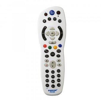 Harga Generic Astro Remote Control PR-888 with Recording Function
