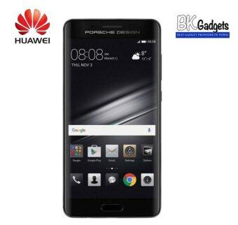 Harga Huawei Mate 9 Pro Porsche Design 6/256GB (Limited Edition) - Original from Huawei Malaysia 1 Year Warranty