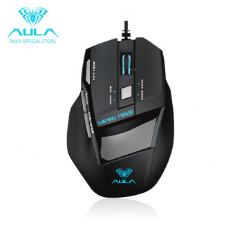 Harga AULA OFFICIAL Killing Soul Wired Gaming Mouse with 800-2000DPI