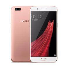 OPPO R11 64GB Rose Gold Image