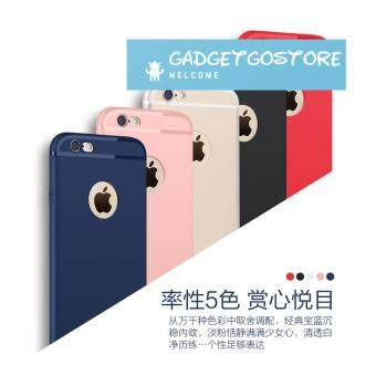 Iphone 6+ / 6s+ / 6 Plus / 6s Plus Premium Strip Casing