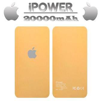 iPower Power Bank20000mAh/Portable/Batteries/Power/Dual/iPhone/iPad - 2