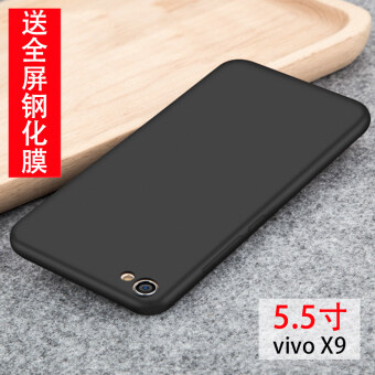 Iwot VIVO x9 phone shell bbk vivo x9plus protective sleeve siliconematte soft cover anti-popular brands for men and women Online Shopping in Malaysia