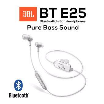 JBL E25BT Wireless Bluetooth Signature Sound In-Ear Headphones (White)