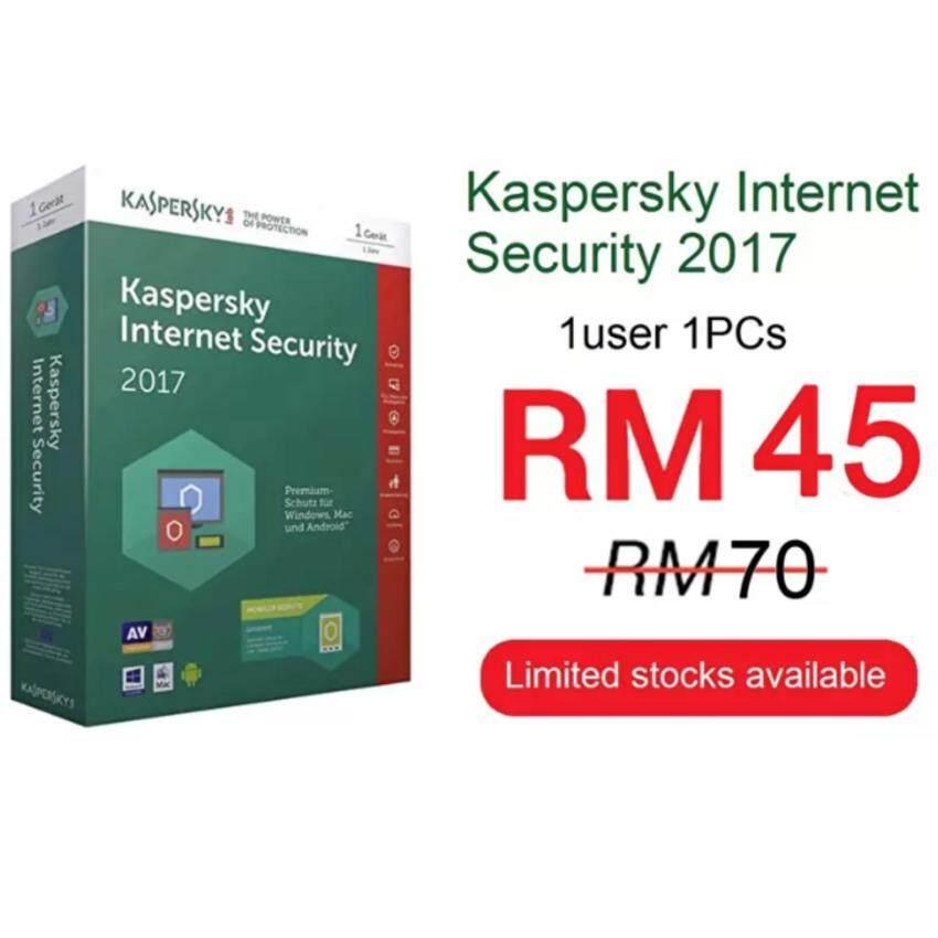 kaspersky total security 2018 full download