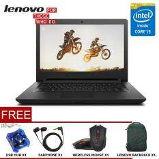 LENOVO IDEAPAD 110-14ISK SERIES Intel Core i3 Notebook/Laptop (INTEL i3-6006U/4GB/1TB/14HD/DVDRW/DOS) Malaysia