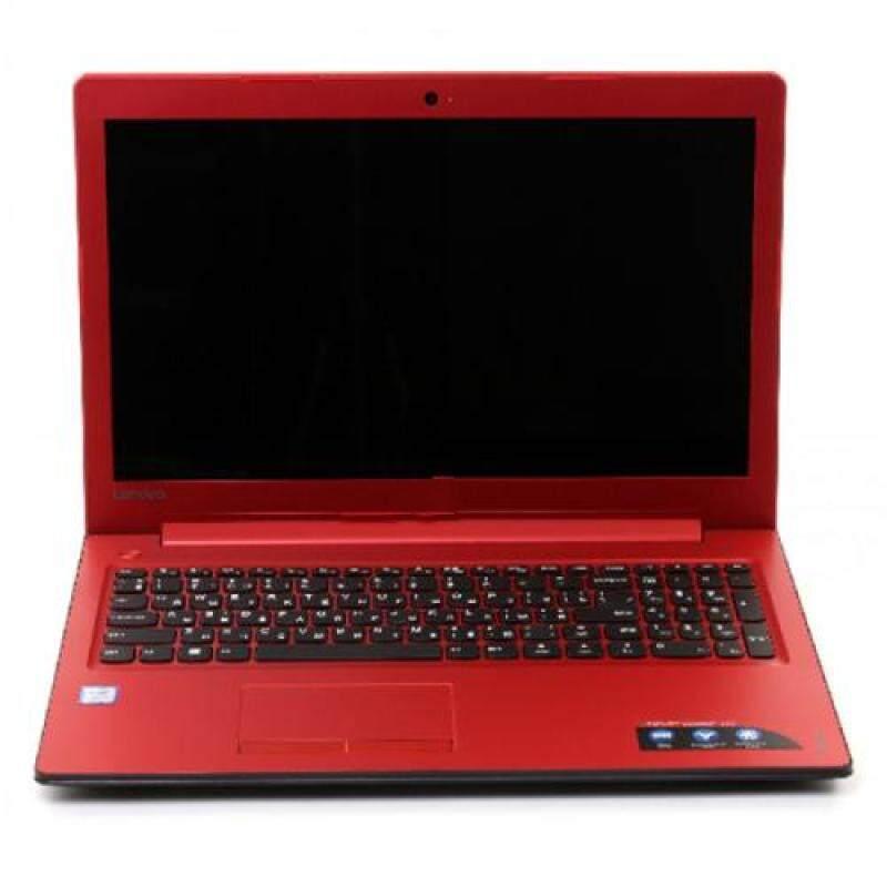 Lenovo Ideapad 310-15IKB 80TV00QQMJ 15.6 FHD Laptop Red TA (i5-7200, 4GB, 1TB, GT920MX 2GB, W10H) - Microsoft Office 365 Personal Malaysia