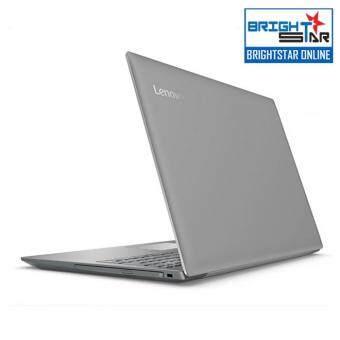 Lenovo Ideapad 320 15IKBRN-81BG000NMJ Notebook - Grey (15.6inch / Intel I5 / 4GB / 1TB / MX150 2GB) Malaysia