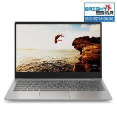 Lenovo Ideapad 320S 13IKB-81AK000WMJ Notebook - Grey (13.3inch / Intel I5 / 4GB / 256GB SSD / Intel HD) Malaysia