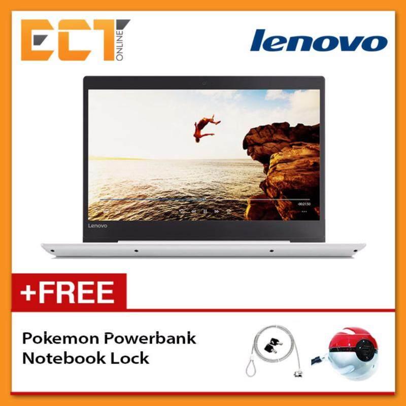 Lenovo Ideapad 320s-14IKB 80X4006PMJ Laptop (i5-7200U 3.1Ghz, 1TB,4GB,NVIDIA GT920MX-2GB,14FHD,W10) - White Malaysia