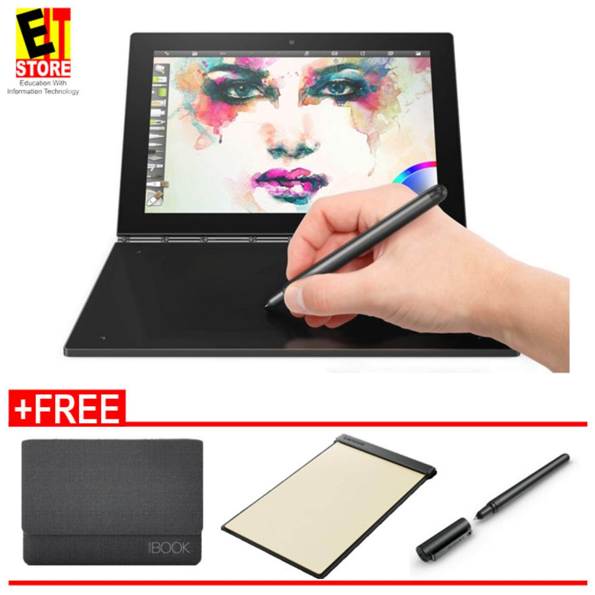 LENOVO YOGA BOOK  WITH WINDOWS (YB1-X91F TAB/4G+64GB/W10)(ZA150030MY) 4IN1 Malaysia