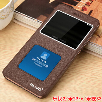 Letv 2pro/x620/S3/x500 music clamshell-style leather mobile phone shell