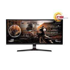 LG 34 34UC79G UltraWide Gaming Curved FHD IPS LED Monitor Malaysia