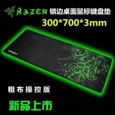 Lockrand Razer Gaming Mousepad   3mm Thicker Control version Coarse cloth Gaming mousepad Malaysia