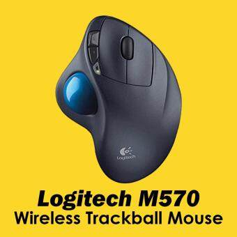 Logitech M570 Wireless Trackball, Computer Wireless Mouse, Long Range Wireless Mouse(Black)