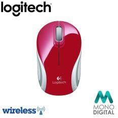 Logitech Wireless Mouse M187 (Original Logitech Malaysia) Malaysia